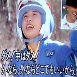 松嶋菜々子004