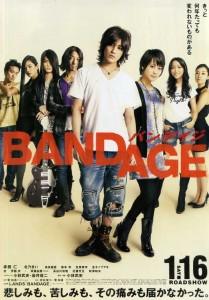 BANDAGE001