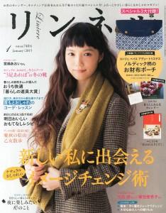 リンネル201501_宮崎あおい0001