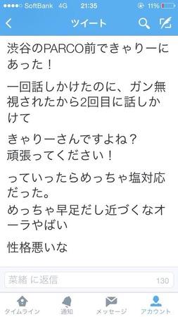 きゃりー_0001
