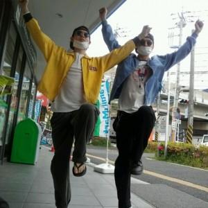 山崎賢人_0002
