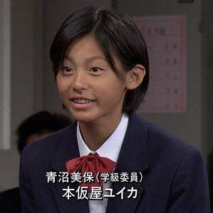 本仮屋ユイカ_0002