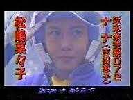 松嶋菜々子_0002