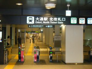 大通り駅_0001