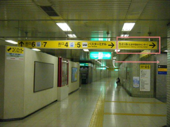 地下鉄宮の沢駅_0002