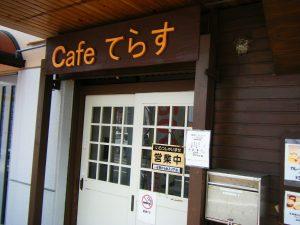 Cafeてらす_0001