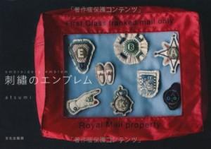 刺繍のエンブレム_0001