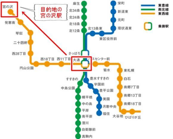 札幌地下鉄路線図_0002