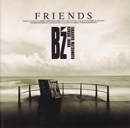 bz_friends_0001